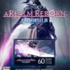 Final Fantasy XIV: A Realm Reborn 60 Day Time Card (NA)