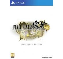 Final Fantasy Type-0 HD Collector's Edition – PS4