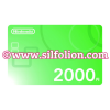 Nintendo eShop 2000 Yen