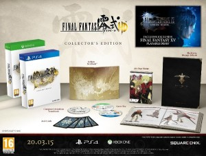 Final Fantasy Type-0 HD CE