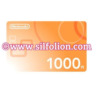 eshop 1000