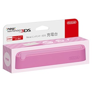 New 3DS pink cradle